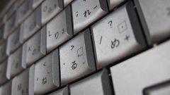 Как печатать на японском
