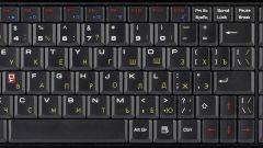 Как отключить цифры на клавиатуре