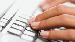 Как включить реестр, если он отключен администратором