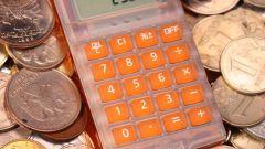 Как определить доходность облигации