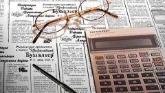Как составить резюме для работы бухгалтером