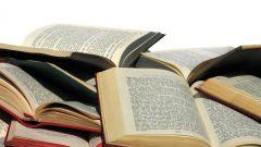Как писать курсовую по истории