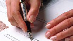 Как оформить оплату по договорам
