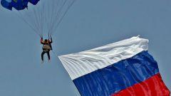 Как складывать парашют