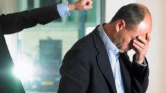 Как уволить работника по статье в 2017 году