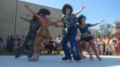 Как танцевать диско