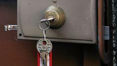 Как заменить ключ