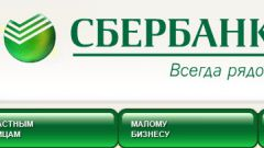 How to pay tax through Sberbank