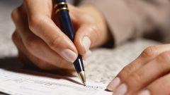 Как заполнить платежное поручение в пенсионный фонд
