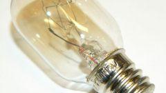 Как проверить лампу подсветки
