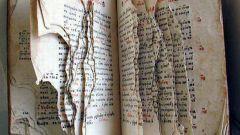 Как сделать старинную бумагу