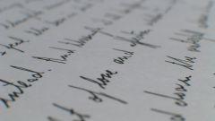 Как написать письмо о любви