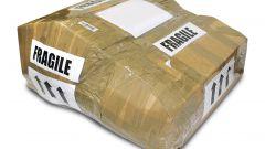 Как искать посылку