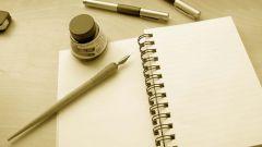 Как написать приказ на штатное расписание
