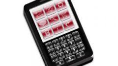 Как сделать дешевле мобильный интернет