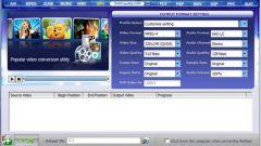 Как конвертировать видеофайл