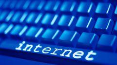 Как узнать остаток счета на интернете