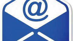 Mail адрес: как его удалить