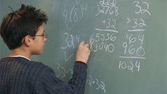 Как найти произведение матриц