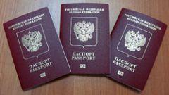 Как заказать загранпаспорт