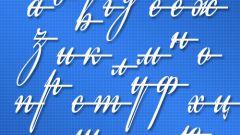 How to write strikethrough font