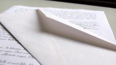 Как написать правильно письмо