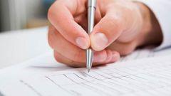 Как писать аналитическую справку