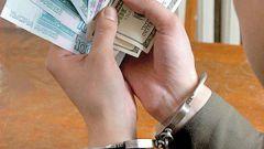 Как поймать на взятке