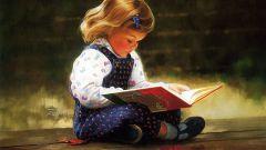 Как научить писать и читать