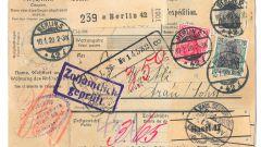 Как написать письмо на немецком