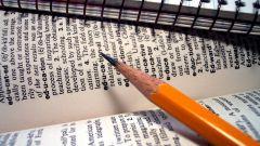 Как перевести с русского на английский бесплатно