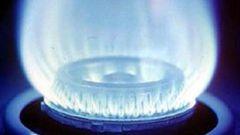 Как промыть газовую колонку