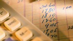 Как заполнить налоговую накладную