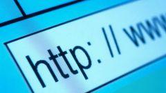 Как узнать о налогах через интернет