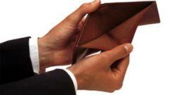 Как оформить банкротство