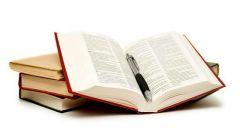 Как найти книгу без названия