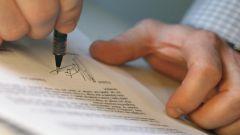Как писать гарантийное письмо
