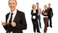 Как пригласить человека в бизнес