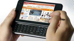 Как настроить интернет для аськи в телефоне