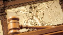 Как обратиться в арбитражный суд в 2017 году