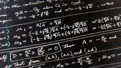 Как исследовать непрерывность функции