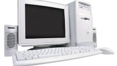 Как узнать, когда включали компьютер