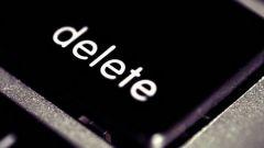 Как удалить занятый файл