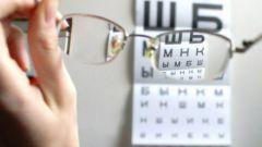 Как остановить падение зрения