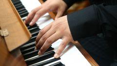 Как научить играть на фортепиано