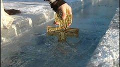 Как принимать святую воду