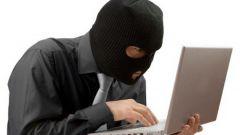 Как защитить компьютер паролем