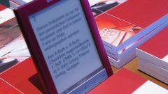 Как читать книги в формате fb2