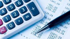 Как составить проводку по бухгалтерскому учету