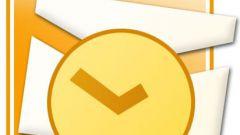 Как импортировать файл из папки